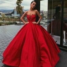 Красное атласное платье для выпускного вечера sodigne 2020 длинное