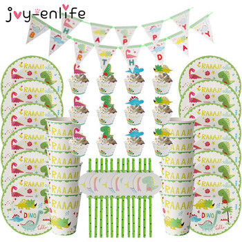 49pcs Dinosaur Theme Party Tableware Set Paper Plate Cup Napkin Banner Dino Happy 1st  Birthday Decoration For Kids Boys