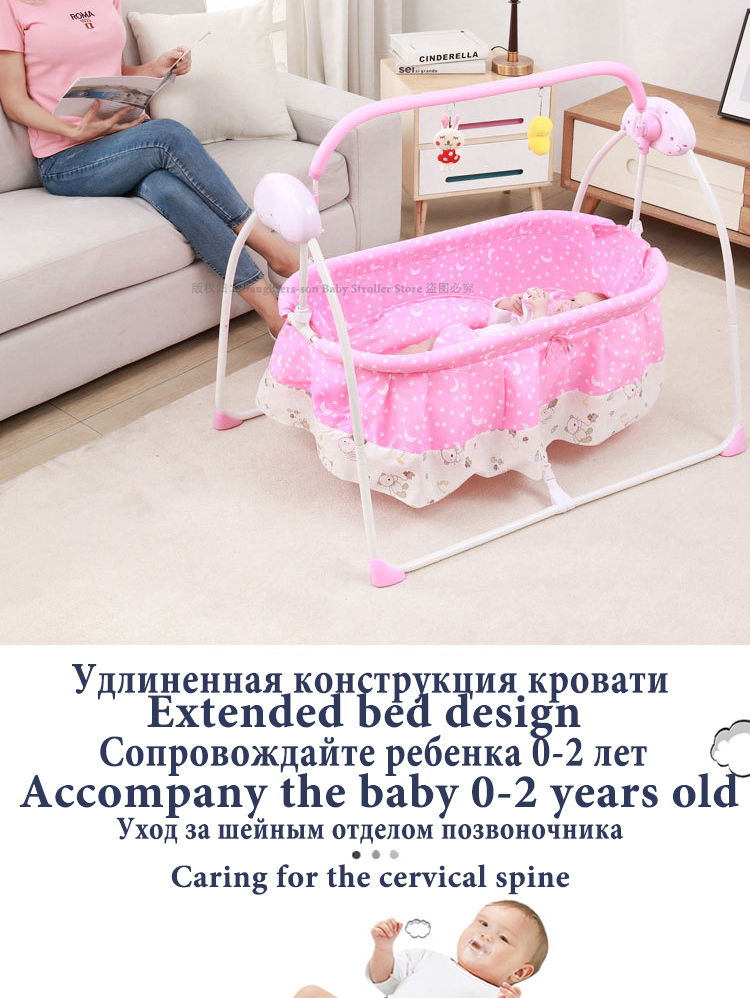 H1d4d18ccd6e743af993c6468c38105907 For Newborns Bed Baby Electric Swing Newborn Bed Smart Cradle Children's Rocking Chair Bed Full Sets Cradle