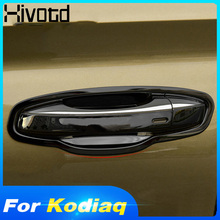 Hivotd For Skoda Kodiaq ABS chrome door handle cover trim car-styling protection accessories decoration parts 2017 2018 2019 for skoda kodiaq 2017 2018 abs steering wheel cover trim decoration interior car styling accessory