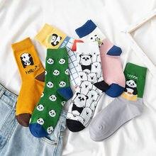 Design de jardim zoológico animal panda engraçado meias criativo streetwear doce bonito meias mulheres coreano kawaii dos desenhos animados skarpetki sokken calcetines