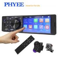 Touch Screen Autoradio 1 Din Da 4.1 Pollici Audio Video MP5 Lettore di TF USB di Ricarica Veloce ISO Telecomando Multicolore di Illuminazione unità di testa 7805C