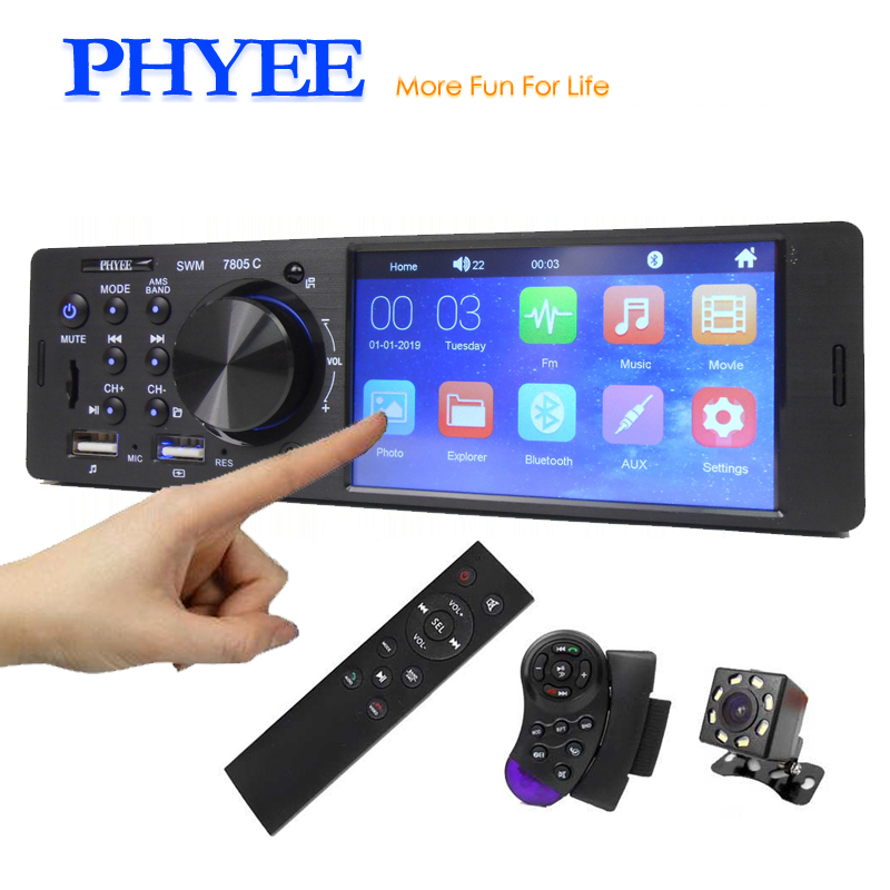 Touch Screen <font><b>Car</b></font> Radio 1 Din 4.1 Inch <font><b>Audio</b></font> <font><b>Video</b></font> MP5 Player TF USB Fast Charging ISO Remote Multicolor Lighting Head Unit 7805C image