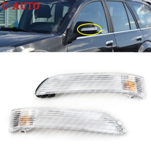 C Auto Turn signal light steering lamp Side Rearview Mirror Turn light Signal Lamp with Bulb For Great Wall Haval Hover H3 H5