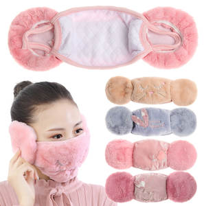 Earmuffs Earflap Warm-Mask Plush Riding Winter Keep-Warm Cute Ear-Cap Thicken New Cartoon