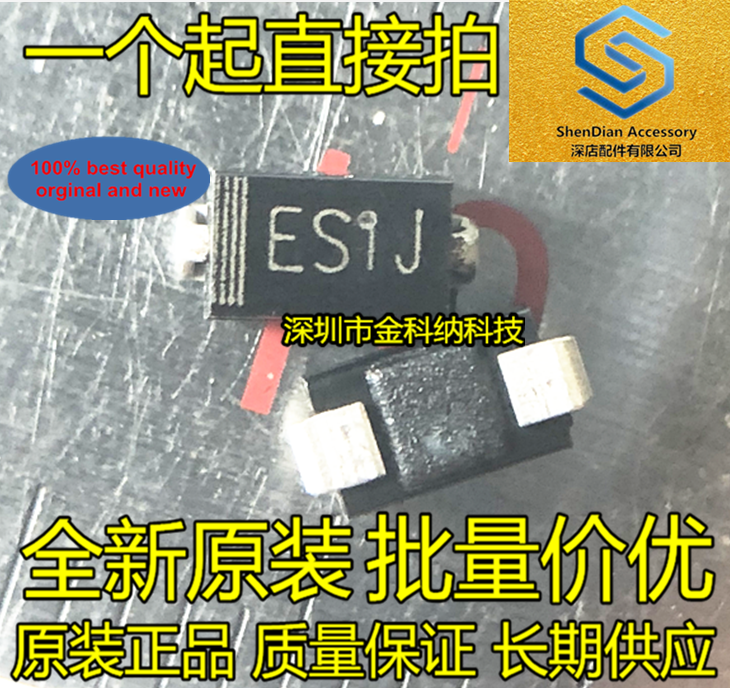 100pcs 100% Orginal New Ultra Fast Recovery Patch ES1J DO-214AC Silk ES1J Diode 1A 600V SMA SF18 Real Photo