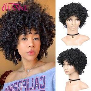 Image 2 - Hanne krótka brązowa naturalna peruka peruka z kręconych włosów typu Kinky peruka syntetyczna dla czarnej kobiety Cosplay afrykańskie fryzury peruki wysokotemperaturowe