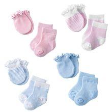 4 пары детских носков для новорожденных, дышащие эластичные перчатки с защитой от царапин, подарок для душа D08C
