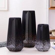Простой Современный матовый черный серый бежевый керамический ваза из трех предметов предмет интерьера, украшение для дома