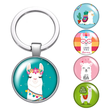 NO PROB LLAMA glass cabochon keychain Bag Car key chain Ring Holder Charms silver color keychain for Men Women Gifts mix wings key chain charms for diy handmade gifts keychain flying wing jewelry