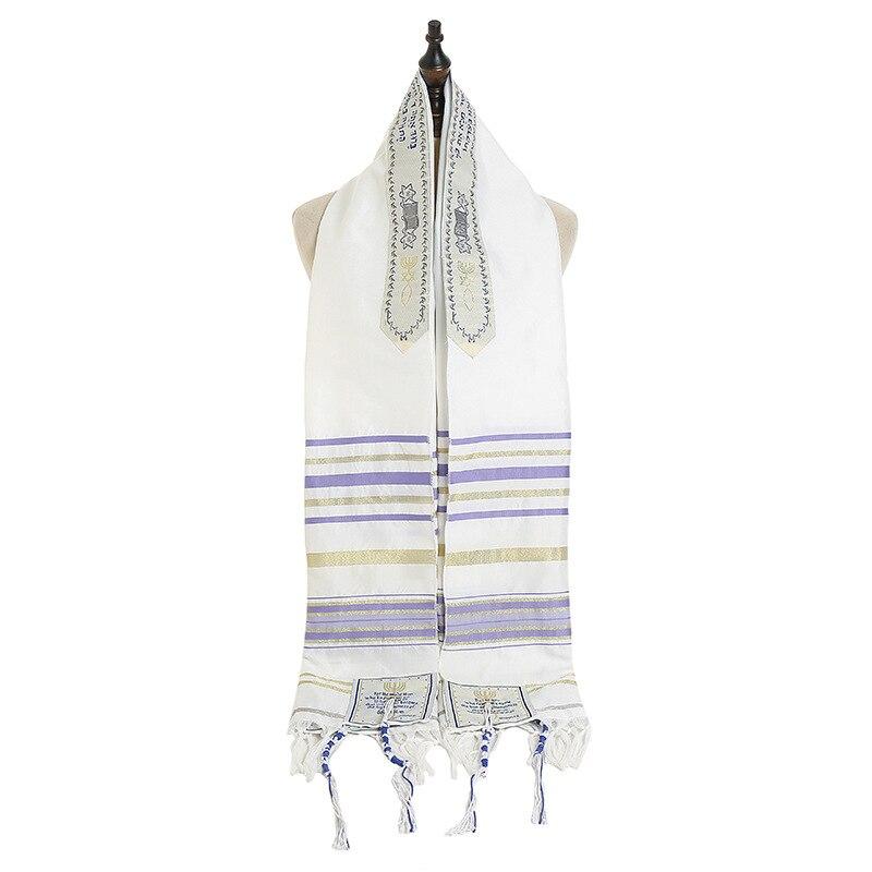 180*50cm Messianic Jewish Tallit Israel Prayer Shawl Scarf For Men Women Prayer Scarfs
