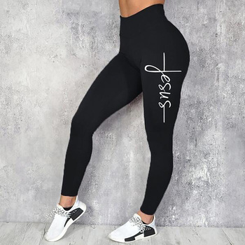 High Waist Yoga Pants Seamless Leggings for Women Letter gym legging stretchy pants fitness sport tights jogging trousers D30 stylish solid color stretchy yoga pants for women