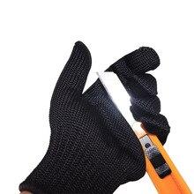 Охотничья безопасность анти-режущая проволока кухня Мясник анти-резные защитные перчатки из нержавеющей стали проволочные перчатки, тактические перчатки