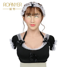 Roanyer Mary silicone realistic  female for male crossdresser latex transgender breast forms fake boobs fetish pechos