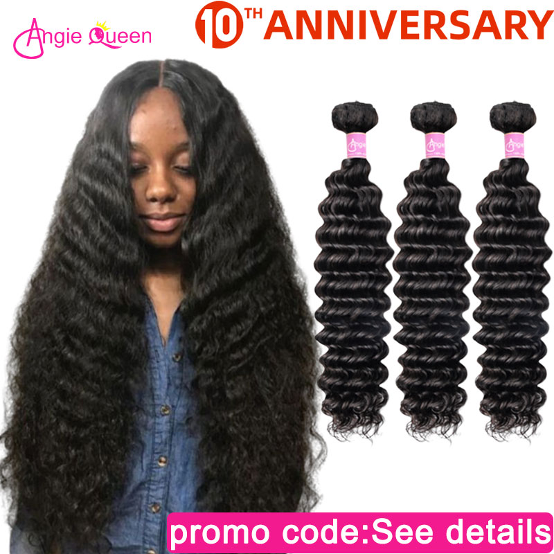 Deep Wave Bundles Brazilian Hair Bundles Non Remy Hair Bundles Weaves 100% Human Hair Bundles Weft 3 Bundles Hair Deep Wave Hair