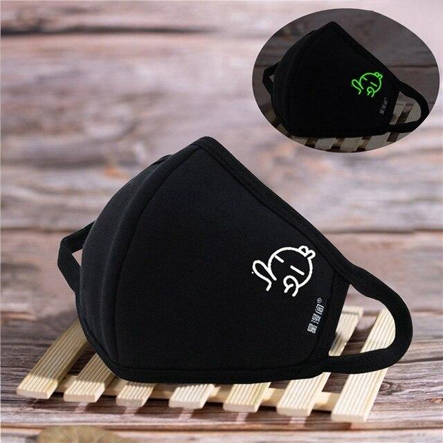 Kpop BLACKPINK Album Logo Print K-pop Fashion Face Masks Unisex Cot cotton mask