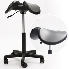 3D здоровое седло стул бар офисное компьютерное кресло красота ногтей стоматолога аттракцион антистатическое Pet магазин Парикмахерская Салон рабочее место
