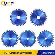CMCP 85mm ראה להב לעץ 24/30/36T ננו כחול מצופה מיני מסור עגול להב 85x1 0/15mm קרביד חיתוך דיסק TCT ראה להב