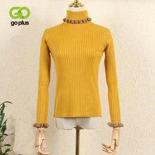 Женский свитер с воротником хомутом goplus розовый черный белый
