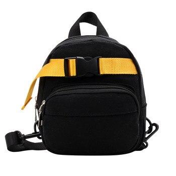 Aelicy النساء حزمة الأطفال الفتيان والفتيات حقيبة من القماش حقيبة مدرسية صغيرة الظهر للفتيات المدرسة المراهقين