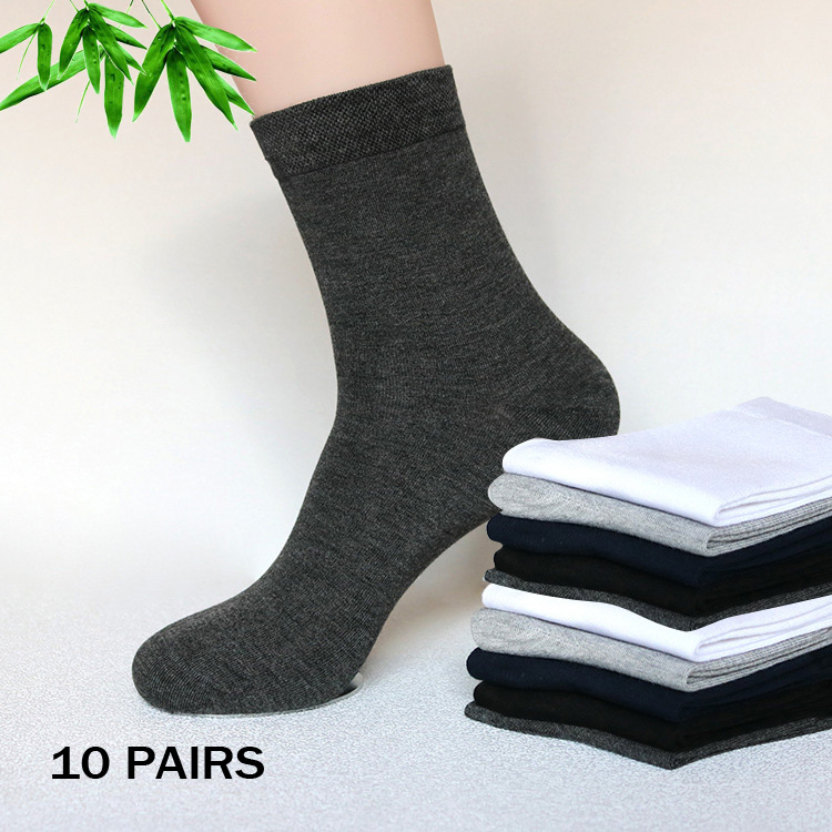 10 Pairs Bamboo Socks Soft White Mens Sport Compression Socks Male Black Sock Gifts For Man Solid Color Calcetines Hombre 23cm
