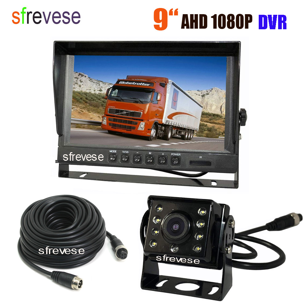 9inch IPS HD SD DVR Recording 4Pin 2CH Split Car Rear View Monitor   Waterproof AHD 1080P Reversing Backup Camera For Bus Truck Kit