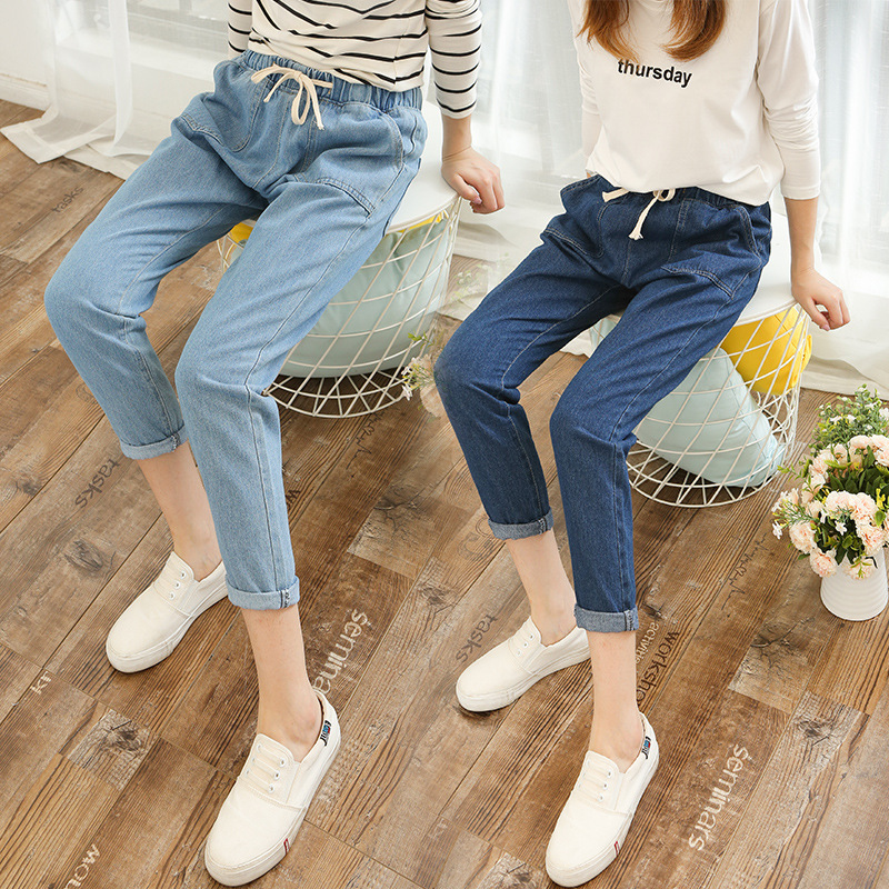2019 Autumn New Style Korean-style Students Elastic Waist High-waisted College Loose-Fit Harem Jeans Women's [Photo Shoot]