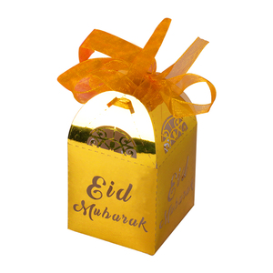Image 4 - 20pcs Paper Candy box Ramadan Decoration Eid Mubarak Gift Box Ramadan Kareem Party Decor Islamic EID Muslim Festival Supplies