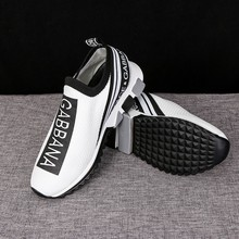 2020 Running Shoes for Men Women Air Mesh Breathable Sports