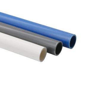 Image 4 - 10 Pcs DN20 DN25 DN32 PVC צינור מחבר השקיה אקווריום דגי טנק ניקוז צינור אינסטלציה 48 50cm לבן/כחול/אפור
