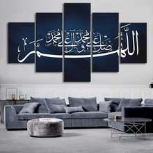 Ислам ic холст с каллиграфией печать картины 5 шт ислам настенные