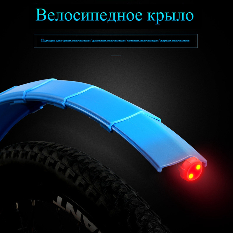 Accessories Bicycle Mudguard  Front//Rear  Mountain Bike Fenders Wings