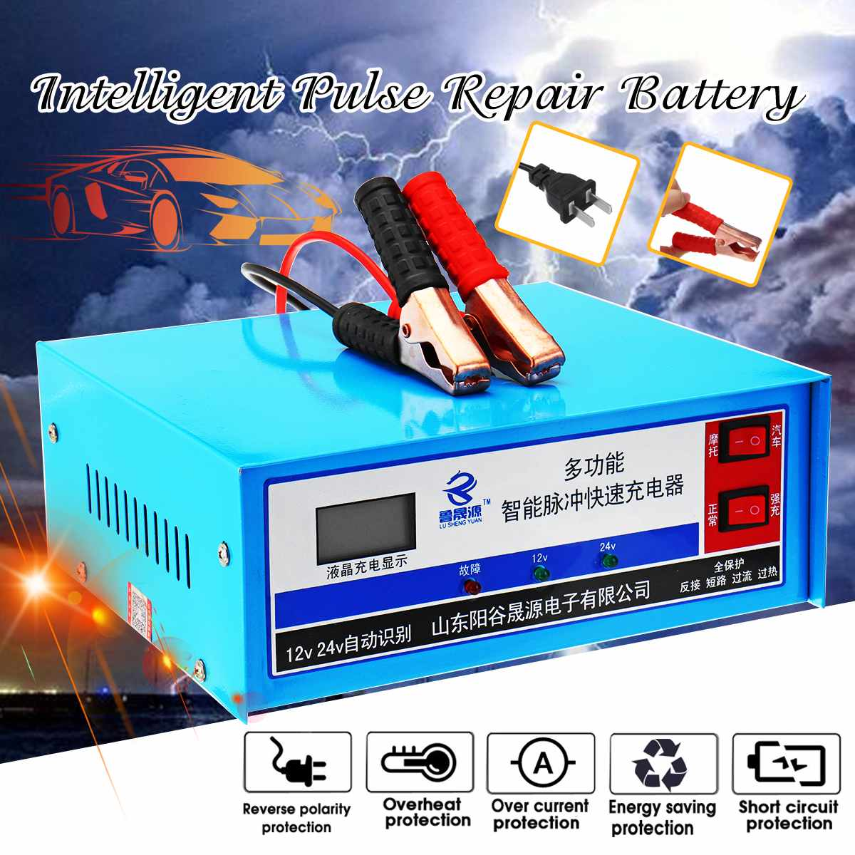 HOT 15A 12V/24V Car Battery Charger Motorcycle Automatic Intelligent Pulse Repair Intelligent Charging