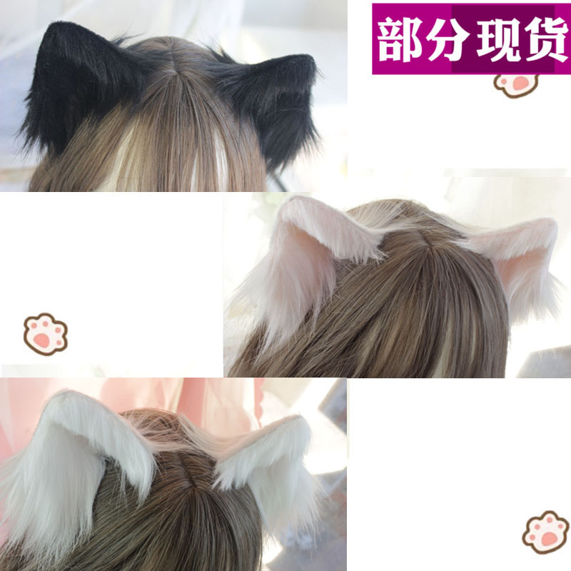 Hand-made Cat Ears Cos Simulation Animal Ears Cat Ears Ear Clip KC Cute Stuffed Animal Ears Hair Bands Lolita