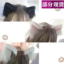 Ear-Clip Ears-Hair-Bands Cat-Ears Hand-Made Lolita Animal Cos Cute KC Simulation Stuffed