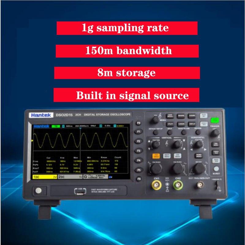 Hantai осциллограф dso2c10 2c15 2d10 2d15 2CH + 1ch с источником сигнала