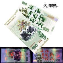 2020 панда деньги Примечание анти поддельные бумажные банкноты 100 юаней китайские животные коллекционные вещи