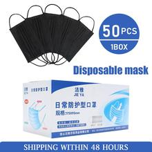 Mouth Mask Disposable Black Cotton Mouth Face Earloop Black Masks Dropshipping