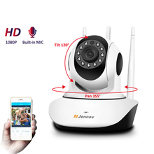 HD 1080P 2MP בית אבטחת IP מצלמה אלחוטי PTZ מיני מעקב וידאו מצלמה Wifi Camara לחיות מחמד CCTV IR תינוק צג אודיו סט