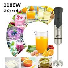купить 1100W Portable 2 Speed Multifunctional Electric Blender Fruit Vegetable Nut Juice Smoothie Baby Food Mixer Kitchen Hand Blenders дешево