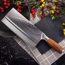 SHUOJI Chinese Slicing Knives Super Sharp Blade Vegetable Meat Fish Knife 4Cr14 High Hardness Kitchen Cooking Knives Cleaver