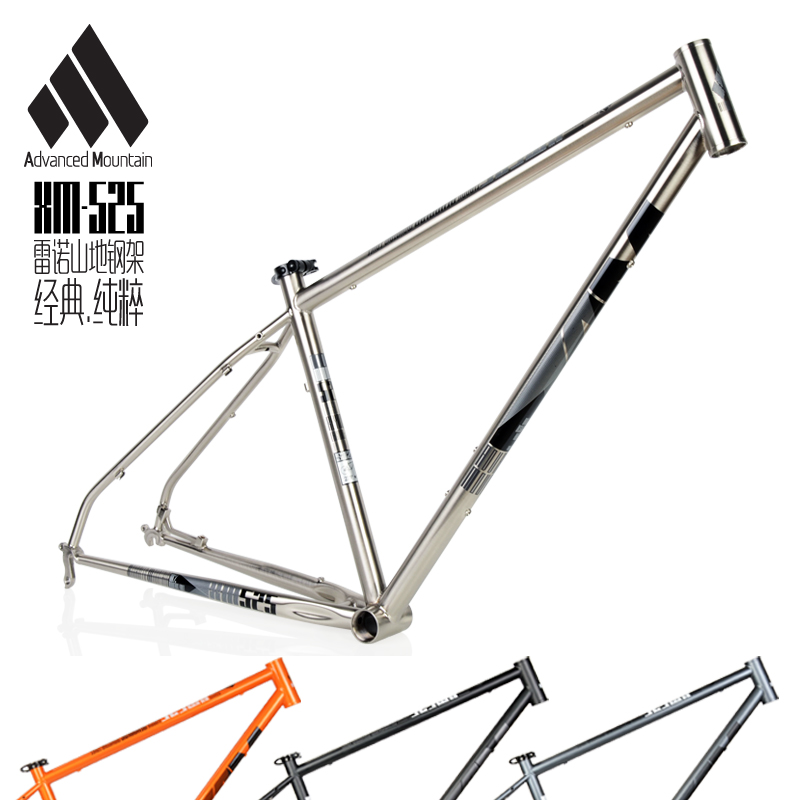 AM XM525 MTB Reynolds 520 Steel Mountain Bike Frame 26/27.5/650B Classic Silver 16/17/18inch Bicycle Frame