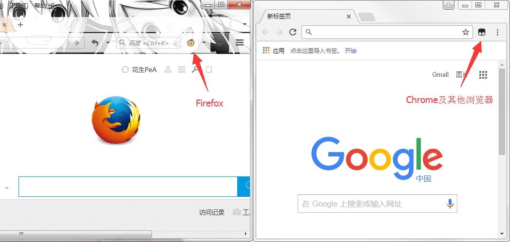 【技术宅】如何使用浏览器插件提取百度云直链
