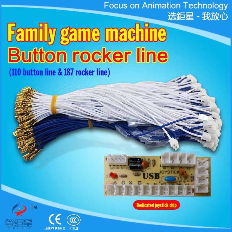 Game 110/187 terminal button inching line length wire harness for jamma arcade encoder with arcade push button or joystick
