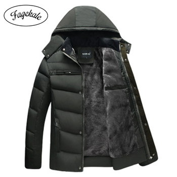 Dad winter jacket middle-aged and elderly men's winter jacket middle-aged men's warm cotton jacket grandfather Down jacket electric moxa knee pads autumn and winter to keep warm old cold legs men women moxibustion joint inflammation middle aged
