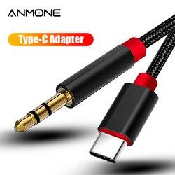 Adaptador USB, USB tipo C a 3,5mm Cable de Audio AUX altavoz auricular USB C adaptador de Jack Aux del coche música Cable de Audio convertidor de salida para teléfono celular