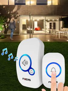 Fuers Smart Doorbell Bell-Alarm Ring Button Welcome Intelligent Waterproof Home Wireless