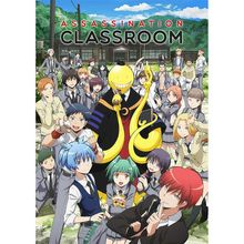 Anime Assassination Classroom Posters Included 8 Different Pictures 8pcs/Lot Comic Korosensei Poster Size 42x30 CM assassination classroom cosplay korosensei unisex anime costumes cloak robe dust coats tie shirt