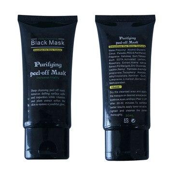 Blackhead Remove Masks Deep Cleansing Purifying Peel Off Facial Black Masks