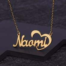 Custom Nameplate Necklace Heart Carved Cursive for Women Man  Stainless Steel Gold Gift Best Friend Bijoux